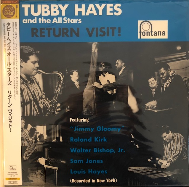 TUBBY HAYES AND THE ALL STARS / RETURN VISIT !