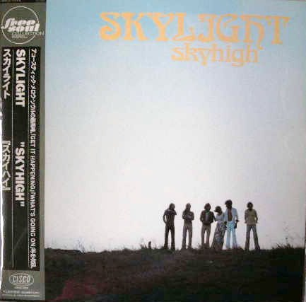 SKYLIGHT / SKYHIGH