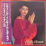PHYLLIS HYMAN / LIVING INSIDE YOUR LOVE
