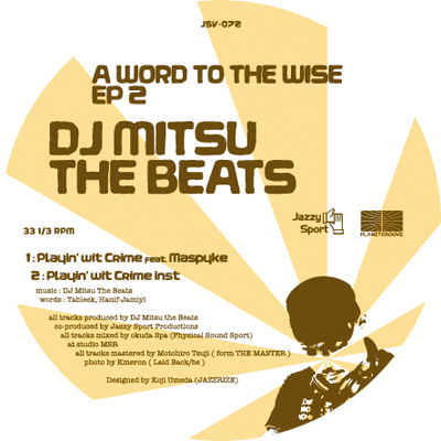 DJ MITSU THE BEATS / A WORD TO THE WISE EP 2