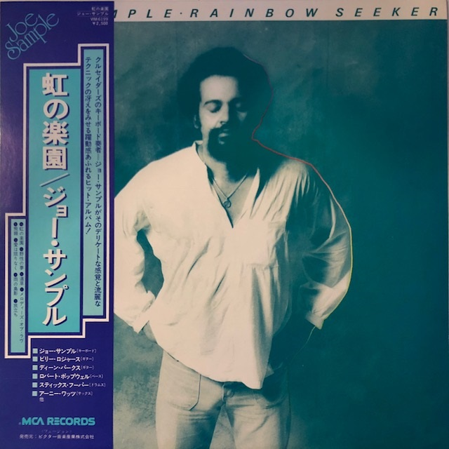 JOE SAMPLE / RAINBOW SEEKER