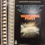 O.S.T. / VANISHING POINT