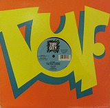 THE 45 KING / LOST BREAKBEATS THE YELLOW ALBUM
