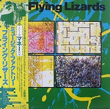 FLYING LIZARDS / SAME