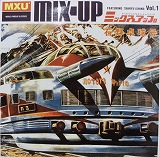 VARIOUS / TAKKYU ISHINO PRESENTS MIX-UP