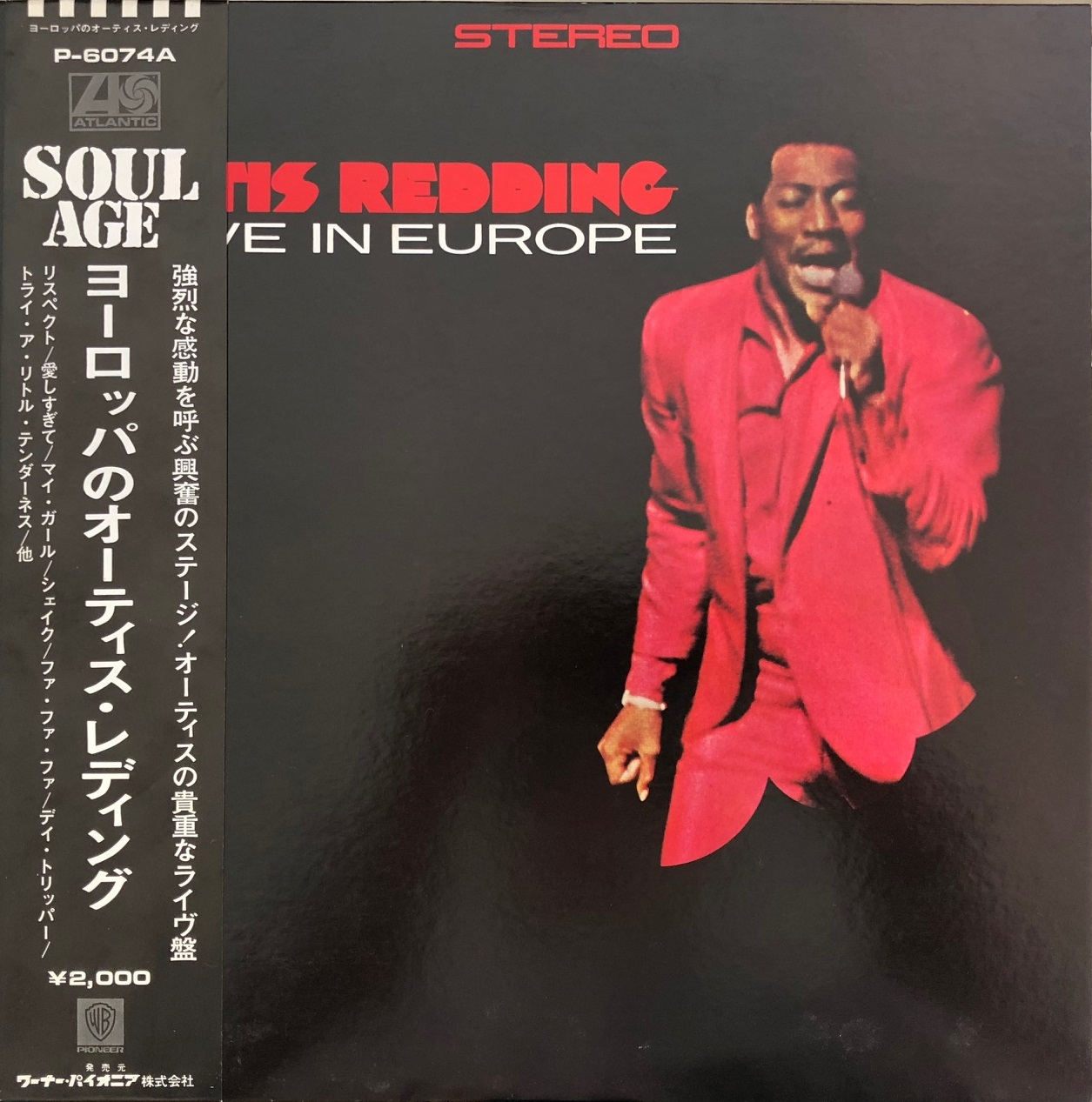 OTIS REDDING / LIVE IN EUROPE