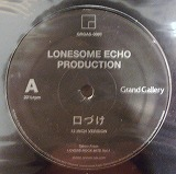 LONESOME ECHO PRODUCTION / 口づけ