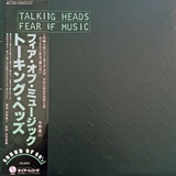 TALKING HEADS / FEAR OF MUSIC