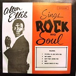 ALTON ELLIS / SINGS ROCK AND SOUL