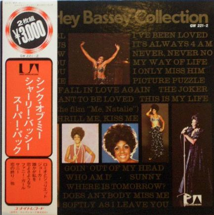 SHIRLEY BASSEY / COLLECTION