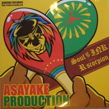 ASAYAKE PRODUCTION / SOUL OF INK
