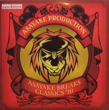 ASAYAKE PRODUCTION / ASAYAKE BREAKS CLASSICS