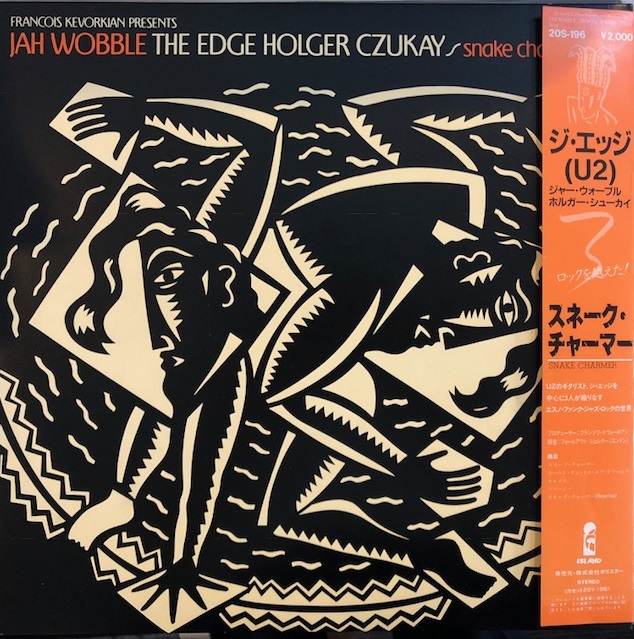 JAH WOBBLE.THE EDGE,HOLGER CZUKAY / SNAKE CHARMER