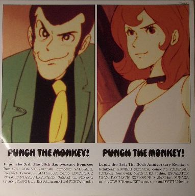 VARIOUS / PUNCH THE MONKEY REMIXES