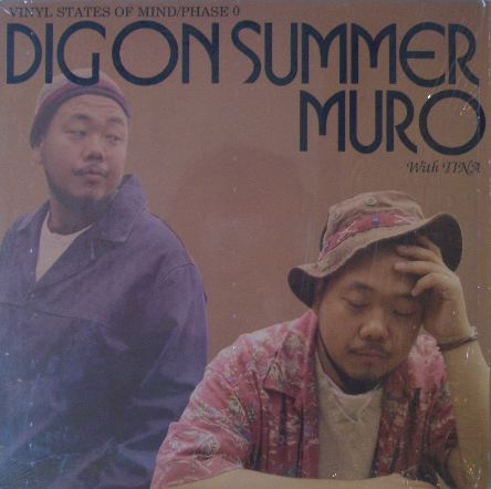MURO / DIG ON SUMMER