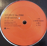 SHUREN THE FIRE AND BAND / 4