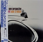 DONALD BYRD / A NEW PERSPECTIVE