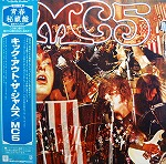 MC5 / KICK OUT THE JAMS