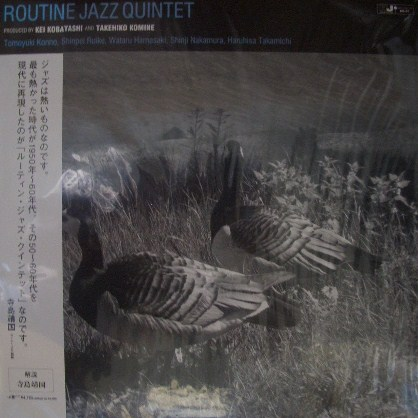 ROUTINE JAZZ QUINTET / SAME