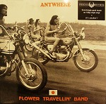 FLOWER TRAVELLIN' BAND / ANYWHERE