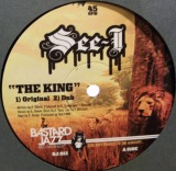 SEE-I / THE KING