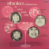 天野昇子(SHOKO AMANO) / SHOKO CELEBRATES IN NEW YORK CITY