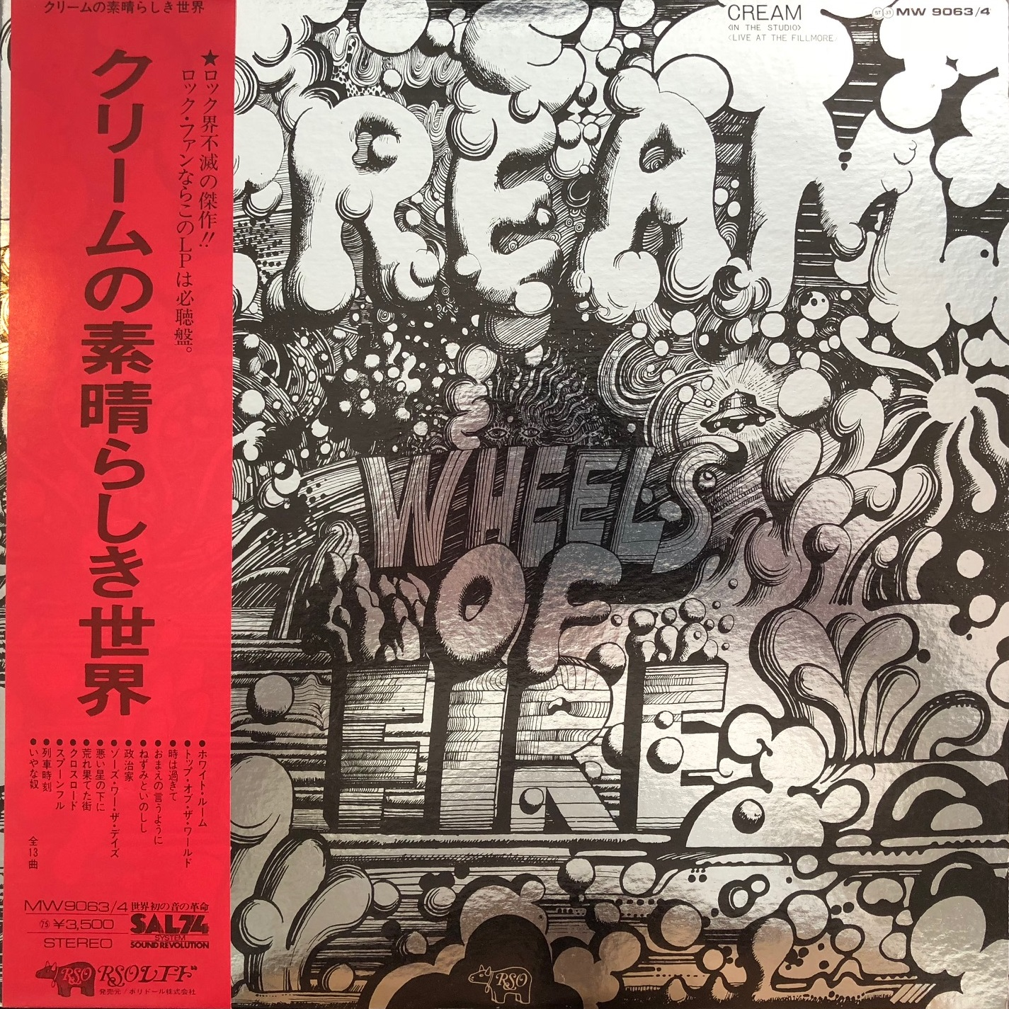 CREAM / WHEELS OF FIRE