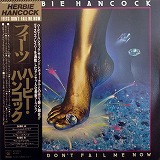 HERBIE HANCOCK / FEETS DON'T FAIL ME NOW