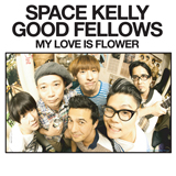 SPACE KELLY GOOD FELLOWS / MY LOVE IS FLOWER