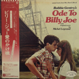 O.S.T. (MICHEL LEGRAND) / ODE TO BILLY JOE