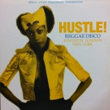 VARIOUS (BLOOD SISTERS、DERRICK LARO AND TRINITY) / HUSTLE!