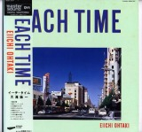 大滝詠一 (EIICHI OHTAKI) / EACH TIME (MASTER SOUND)