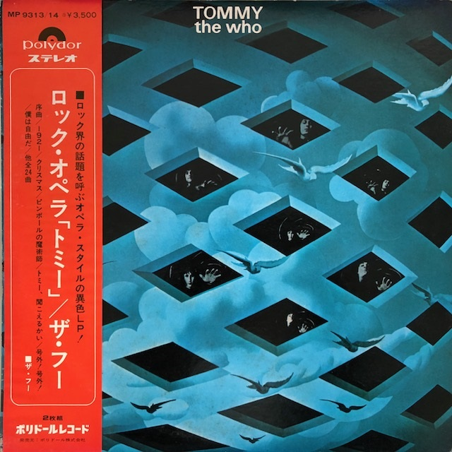 WHO / TOMMY