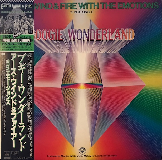 EARTH WIND & FIRE / BOOGIE WONDERLAND