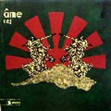 AME / REJ -A HUNDRED BIRDS REMIX-