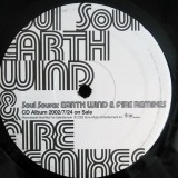 VARIOUS / EARTH, WIND & FIRE REMIXES