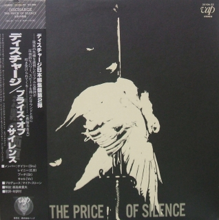 DISCHARGE / PRICE OF SILENCE