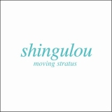 SHINGULOU / MOVING STRATUS