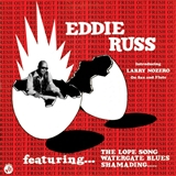 EDDIE RUSS / FRESH OUT (180G)
