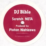 DJ BIBLE / SCRATCH NETA