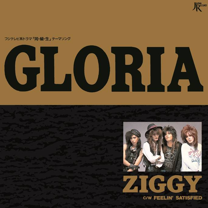 ZIGGY / GLORIA / FEELIN' SATISFIED
