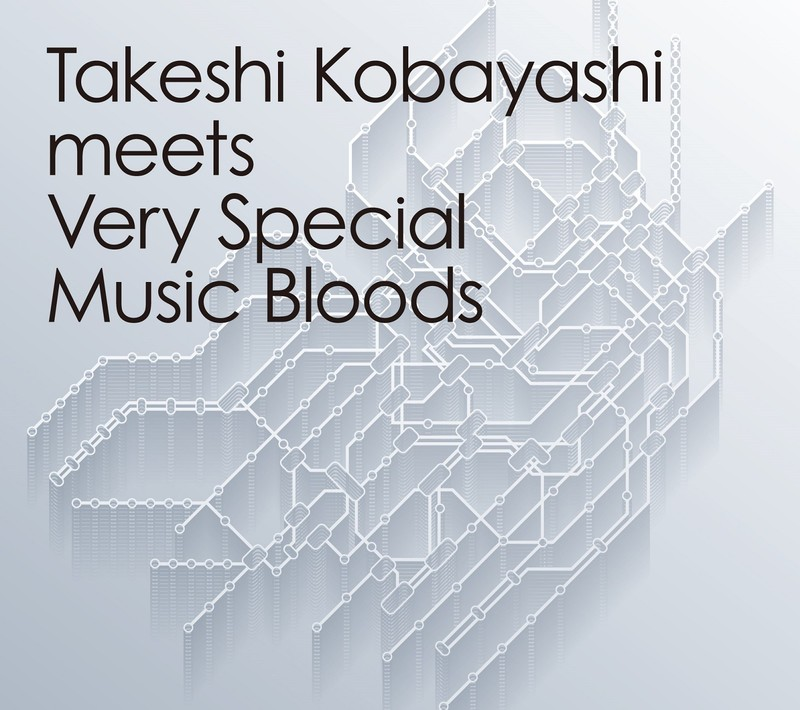 VARIOUS (小林武史) / TAKESHI KOBAYASHI MEETS VERY SPECIAL MUSIC BLOODS
