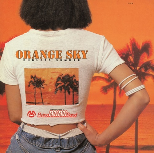 小林泉美 & FLYING MIMI BAND / ORANGE SKY -ENDLESS SUMMER-