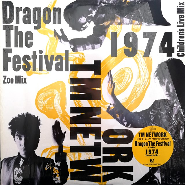 TM NETWORK / DRAGON THE FESTIVAL (ZOO MIX)