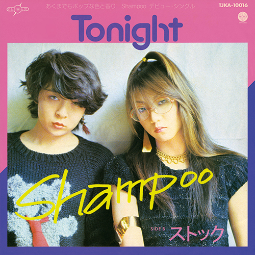 SHAMPOO / TONIGHT / ストック