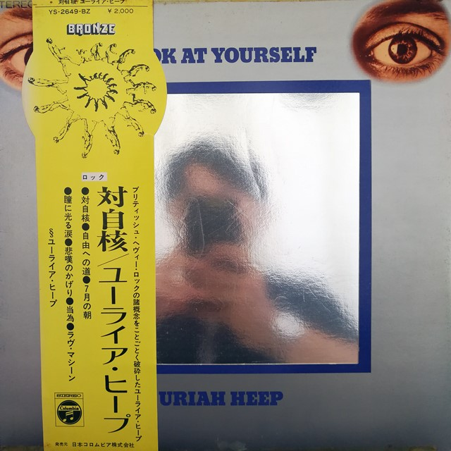 URIAH HEEP ‎/ LOOK AT YOURSELF