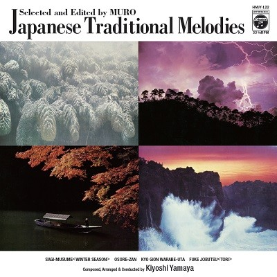 山屋清 / JAPANESE TRADITIONAL MELODIES SELECTED AND EDITED BY MURO