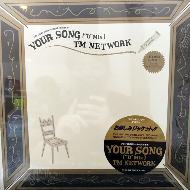 TM NETWORK / YOUR SONG