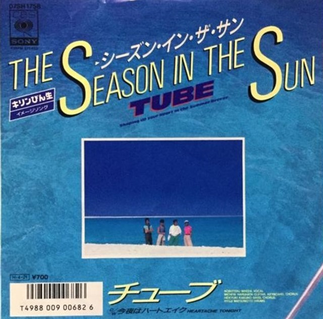 TUBE / SEASON IN THE SUN