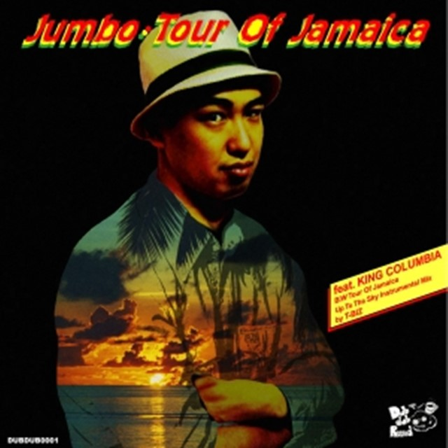 T-BIZ FEAT. KING COLUMBIA / TOUR OF JAMAICA